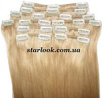 Набор натуральных волос на клипсах 66 см оттенок №23 160 грамм