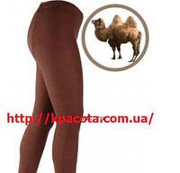 ТЕРМОколготки согревающие из Верблюжьей шерсти