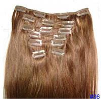Набор натуральных волос на клипсах 70 см. Оттенок №6. Масса: 150 грамм.