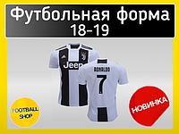 Футбольная форма 2018-2019
