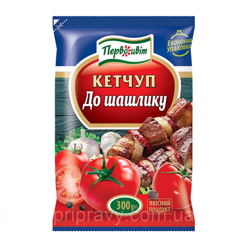 Кетчуп к шашлыку ТМ Первоцвіт, 300 г