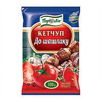 Кетчуп к шашлыку ТМ Первоцвіт, 300 г, фото 1