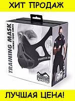 Маска для тренировки Elevation Training Mask
