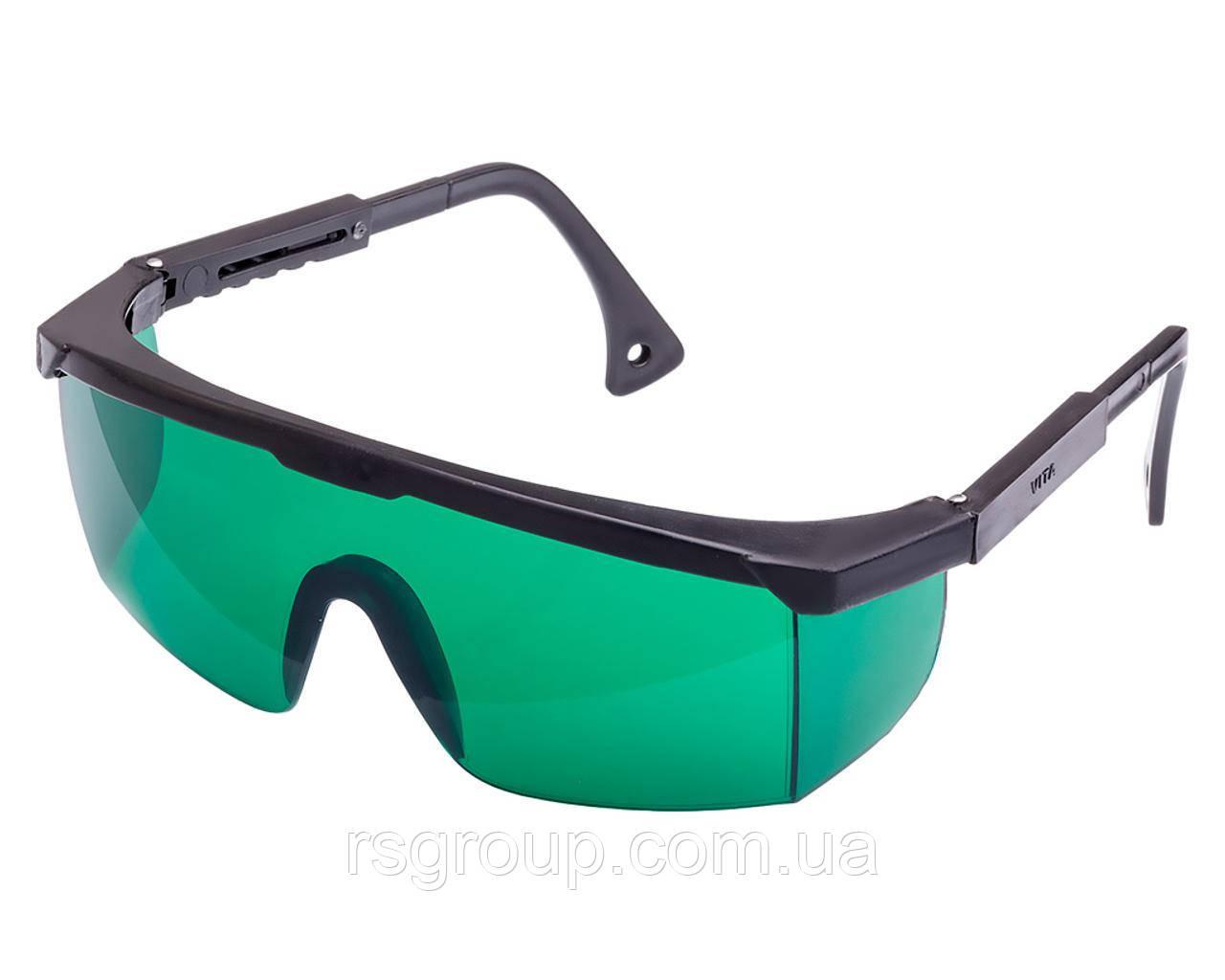 Очки защитные  КОМФОРТ ЛАЗЕР линза зелёная