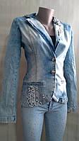 Пиджак Di-she с вышивкой бусинами