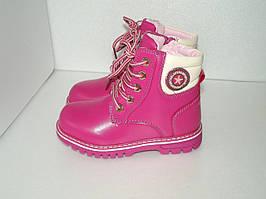 Зимние ботинки для девочки, р. 28(17.5см)