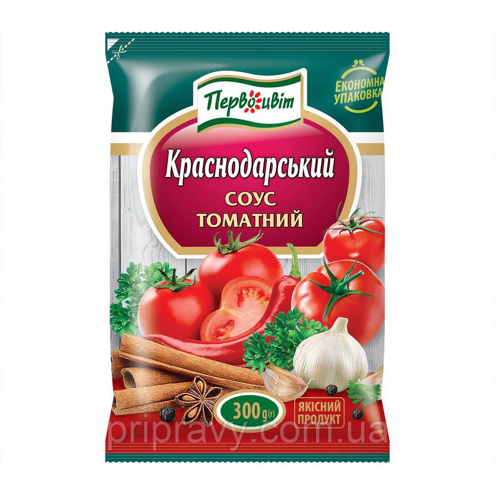 Соус томатный Краснодарский ТМ Первоцвіт, 300 г