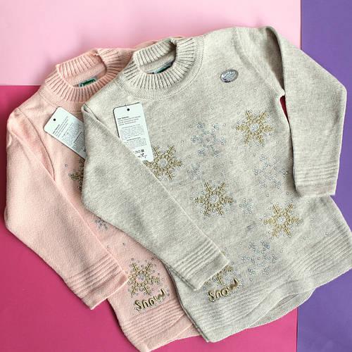 4200bbcb1c6 Купить Вязаные теплые свитера