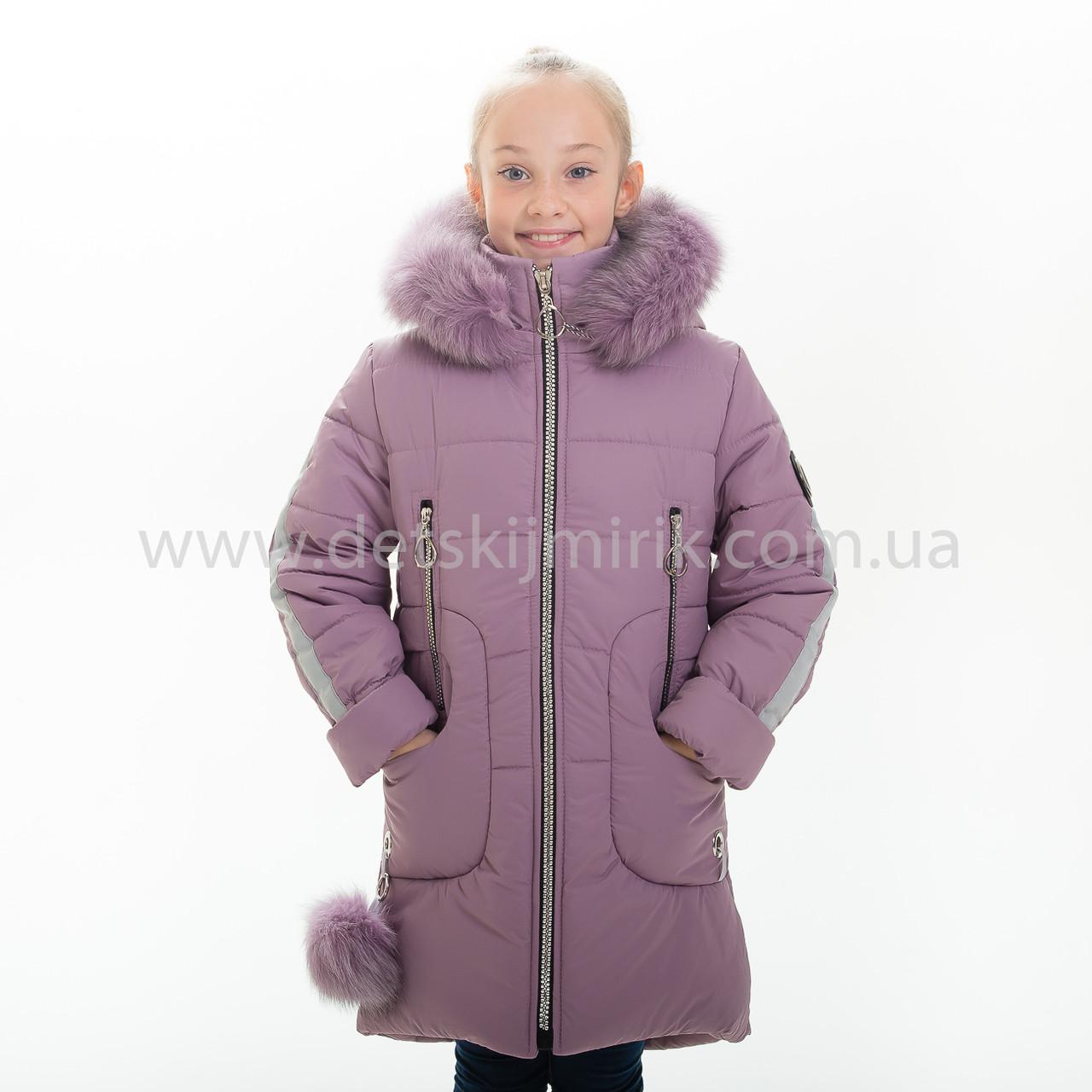 3ea94b3aeb9 Зимняя куртка для девочки