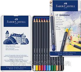 Цветные карандаши Faber-Castell Goldfaber 12 цветов в металлической коробке, 114712
