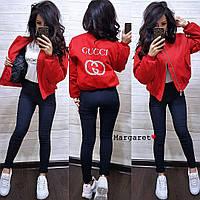 """Куртка-бомбер женская """"GUCCI"""", размер единый 42-46"""