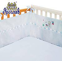Защита для детской кроватки хлопок + холлофайбер голубая
