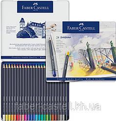Цветные карандаши Faber-Castell Goldfaber 24 цвета в металлической коробке, 114724