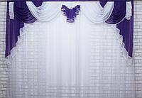 Ламбрекен на карниз 3м. №45 Фиолетовый с белым, фото 1