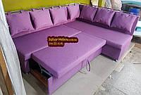 Кухонний куточок фіолетовий + спальне місце, фото 1