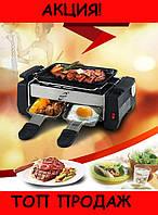 Электрический компактный гриль-барбекю (2 в 1) HuanYi HY 9098!Хит цена