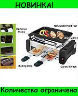 Электрический компактный гриль-барбекю (2 в 1) HuanYi HY 9098!Розница и Опт