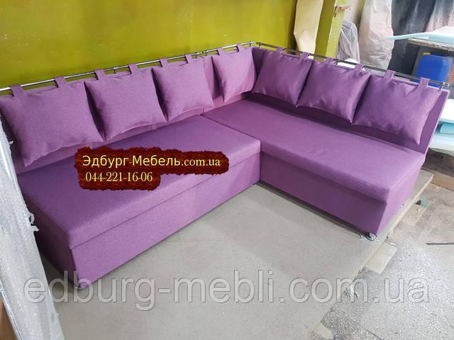 Фиолетовый кухонный уголок