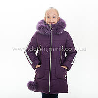 "Зимняя куртка для девочки ""Ева"" зима 2018-2019года, фото 1"