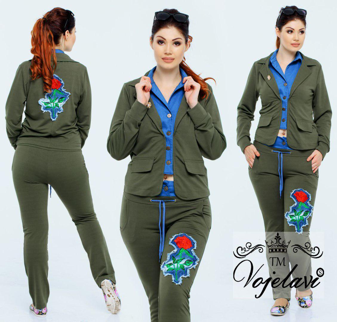 59081263 Женский стильный костюм с оригинальной нашивкой т.м. Vojelavi A1070 ...