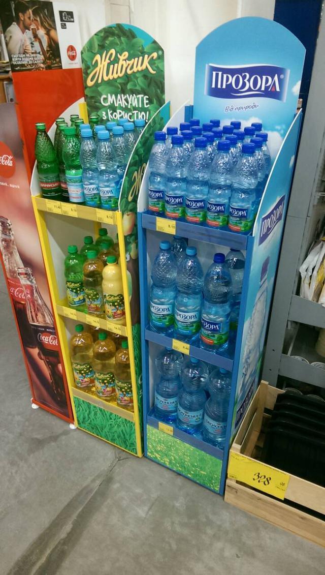 Стенд рекламный для воды
