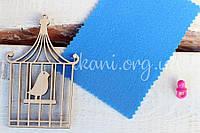 Фетр корейский жесткий 1,2 мм для рукоделия и творчества разные размеры, 853, голубой