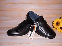 Туфли кожаные школьные классические р32-36 для мальчика ТМ Kangfu 36