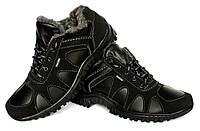 Чоловічі напівчеревики - кросівки утеплені зима (КБ-15ч)