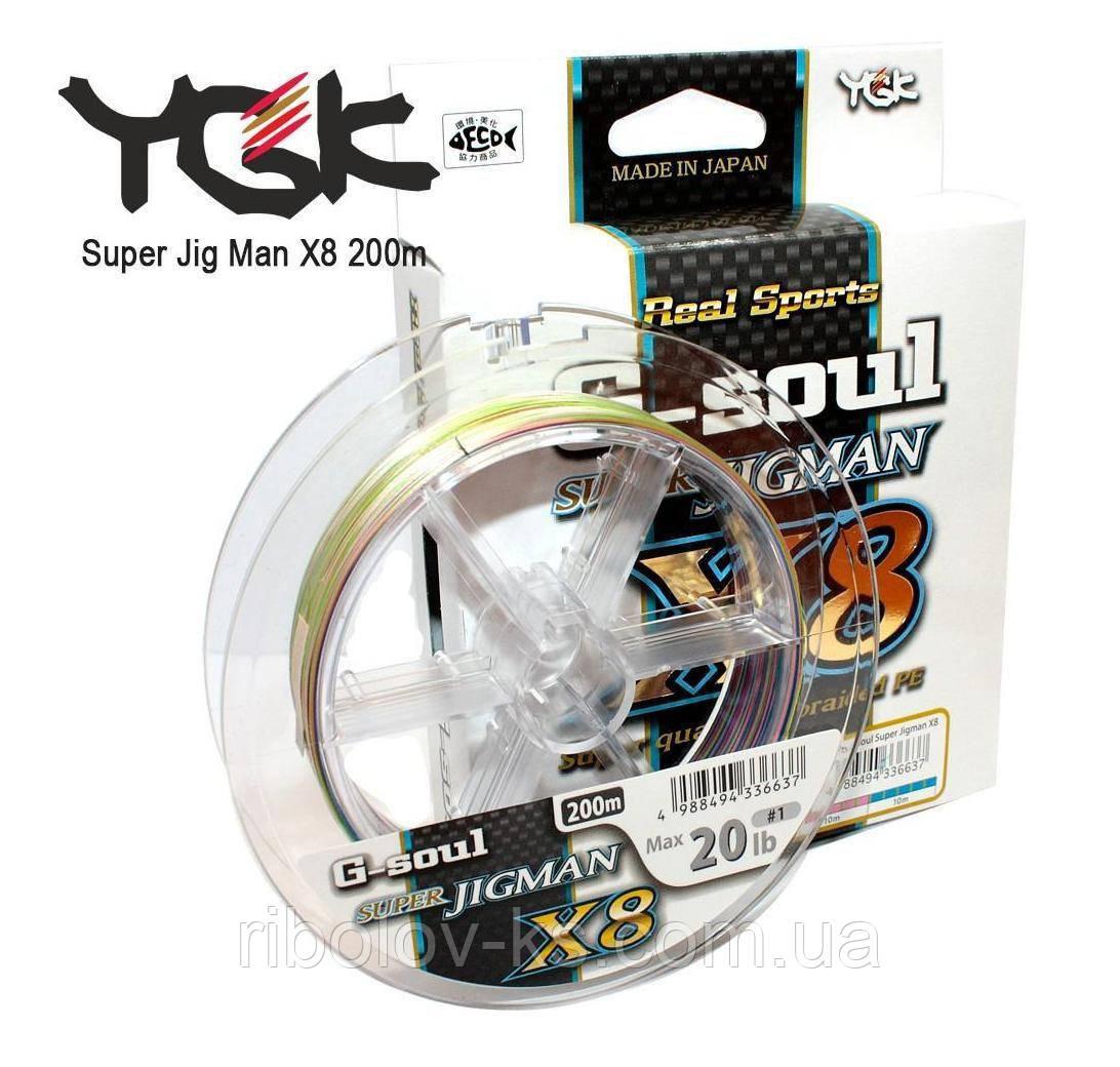 Шнур плетенный YGK Super Jig Man X8 200m #0.6 14lb/6.35 kg (многоцветный)