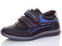 Детские спортивные туфли  Paliament, размер 34 (23 cм)