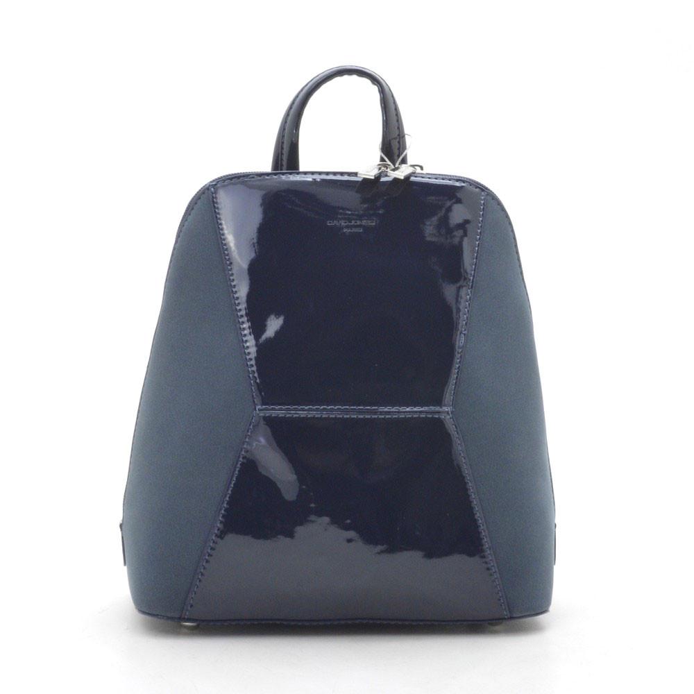 Рюкзак D. Jones 5832-2 d. blue (т. синий)