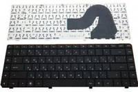 Клавиатура для ноутбука HP Compaq Presario G62