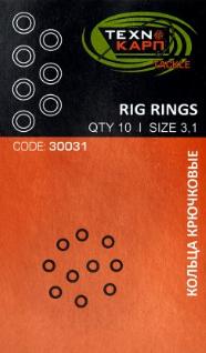 Кольца крючковые d=3.1 (10 шт) ТЕХНОКАРП, фото 2