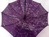 Фиолетовый зонт трость звездное небо 10 спиц, фото 2