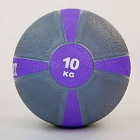 М'яч медичний (медбол, гумова крихта) FI-5122-10 10 кг