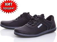 Мужские кроссовки УКРАИНА  р 40-45 (код 5093-00)