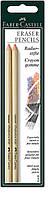 Ластик-карандаш Faber-Castell  Perfection 7056 для графитного грифеля и угля набор 2 шт, 185698