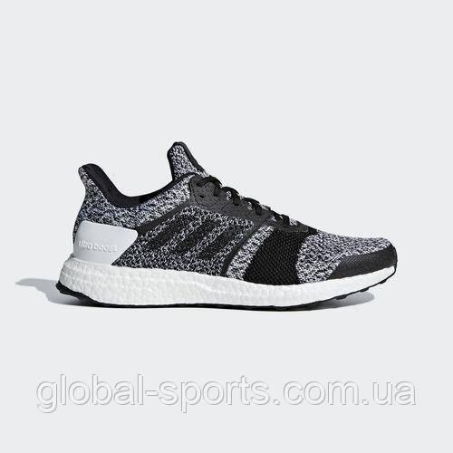 7aeb1782 Мужские кроссовки Adidas Ultraboost ST(Артикул:CM8273) - магазин Global  Sport в Харькове