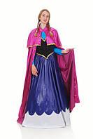 Ганна з Холодного Серця карнавальний костюм для дорослих