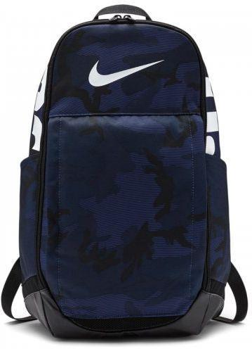 65cbff9e Молодежный Рюкзак Nike NK HPS ELT MAX AIR BKPK- AOP BA5482-451, на ...