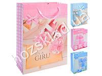 "Пакет подарочный бумажный ""Подарок малышу"" 26х12х32см"