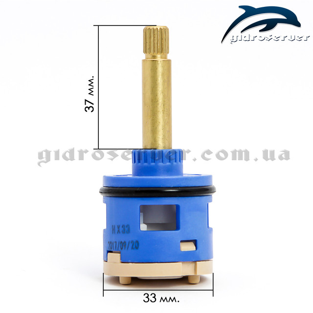 Картридж для смесителей душевых кабин, гидромассажных боксов K 33/3/37 на три положения переключателя.