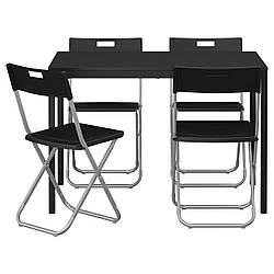 IKEA TARENDO / GUNDE (890.106.99) Стіл і 4 стільця