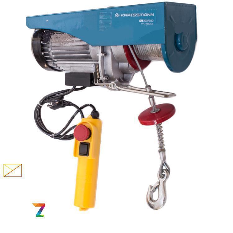 Подъемник-тельфер электрический Kraissmann SH 300/600