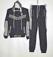 Спортивный костюм на манжетах CLASSIC на мальчика 6-12 лет. Оптовая продажа  со склада 78e9f4a10daff