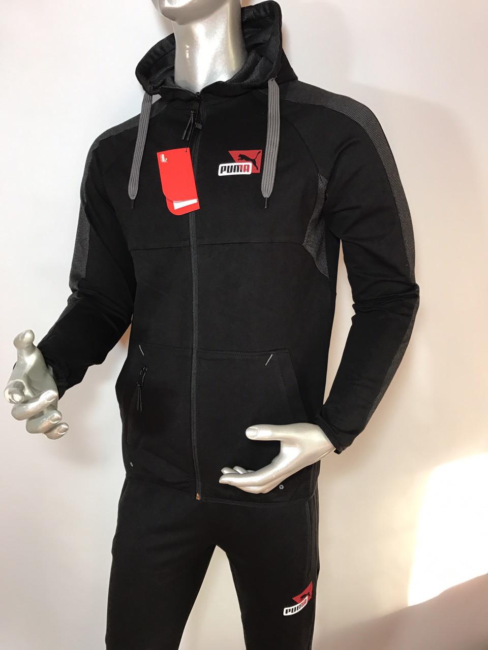 f32d91ef1130 Мужской спортивный костюм Puma из трикотажа двухнитка копия , цена ...