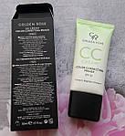 Цветной праймер - корректор Golden Rose CC Cream Color Correcting Primer, фото 2