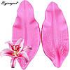 Вайнер лилия  фактурный, среднего размера. Для керамической флористики, полимерной глины, мастики.