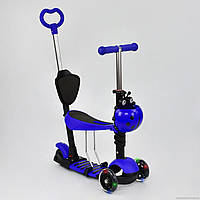 Самокат детский Best Scooter 5 в 1, А 24676 - 3030 синий, с родительской ручкой! Свет. колеса. Разные цвета.