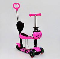 Самокат детский Best Scooter 5 в 1, А 24674 - 3010 розовый, с родительской ручкой! Свет.колеса.Разные цвета.
